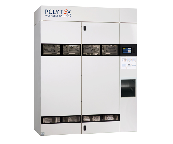 Polytex D200 workwear dispensing unit is ideal for small, medium and large size installations.